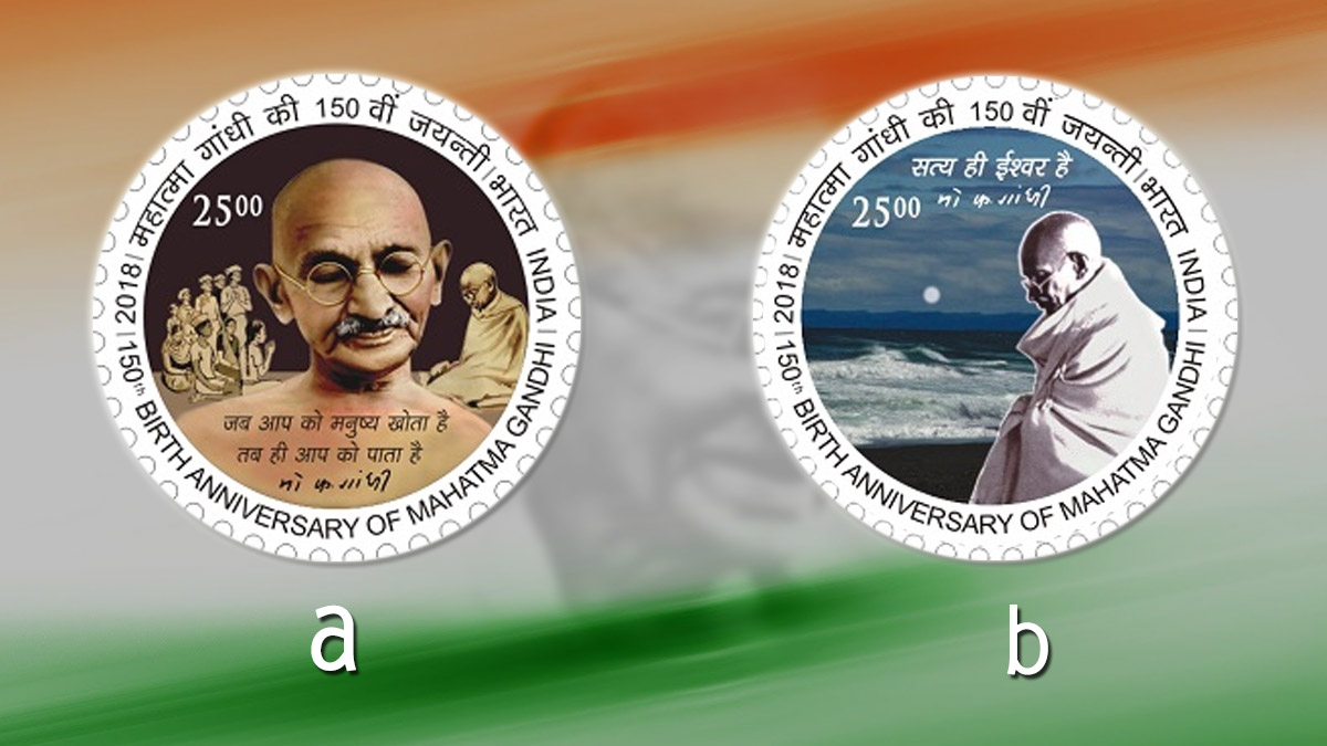 150th-birth-anniversary-mahatma-gandhi