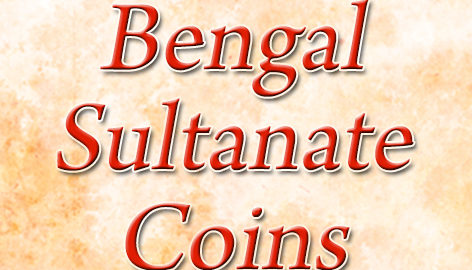 coins-bengal-sultanate-ii