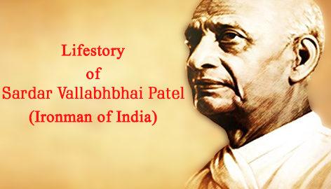 Life Story of Sardar Patel
