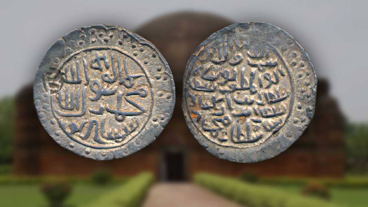 coins-if-ilyas-shah-dynasty