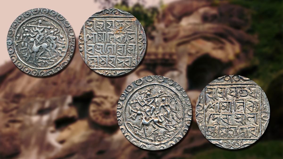 Deities on Tripura Coins