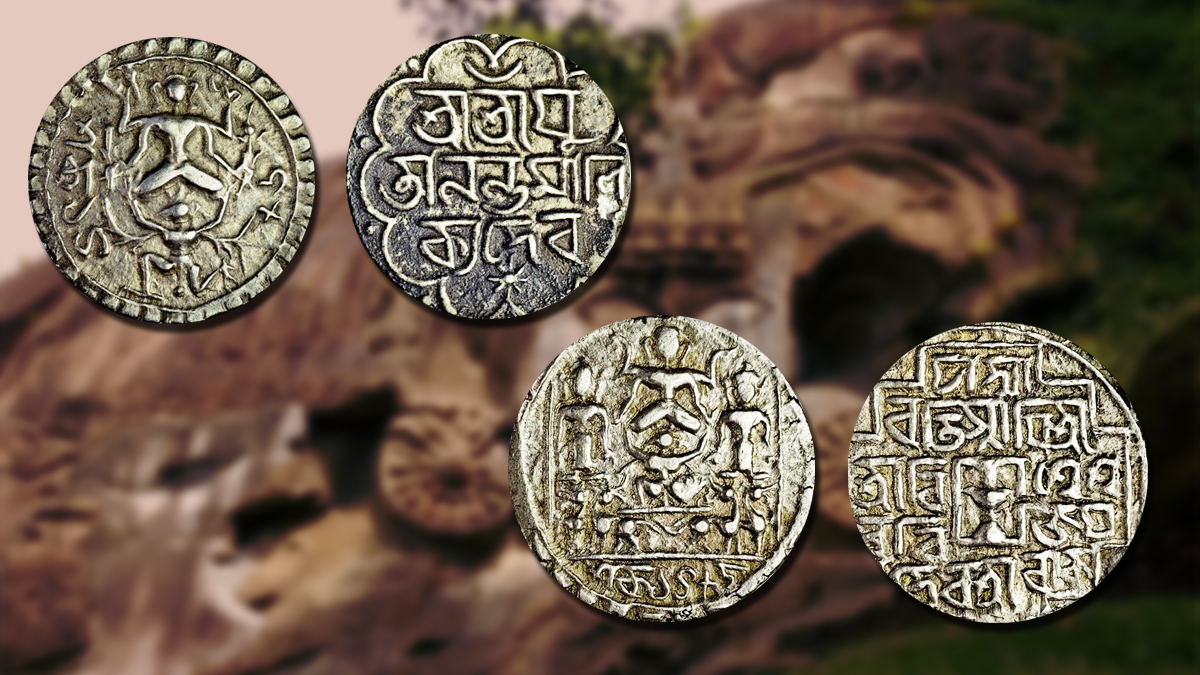 Deities on Tripura Coins