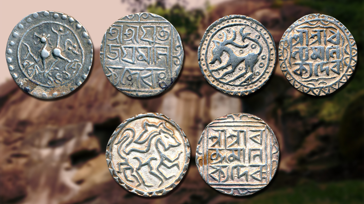 Coinage of Tripura Kingdom