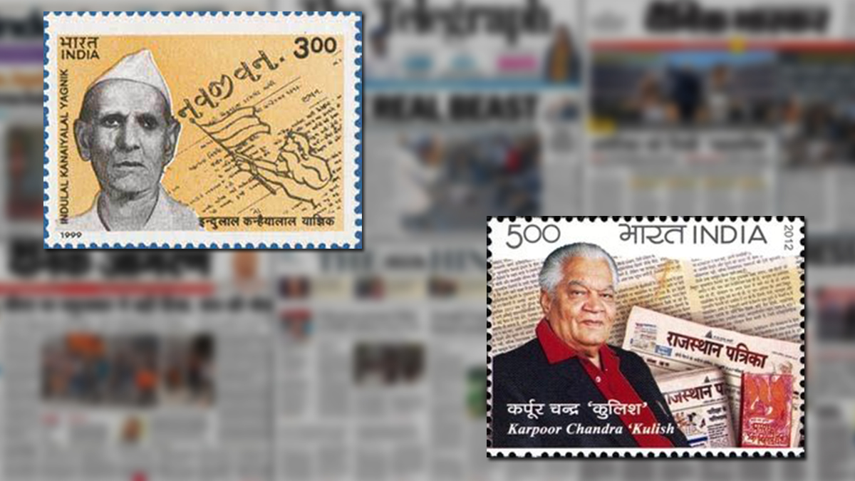 Newspapers – the Quiet Voice of India