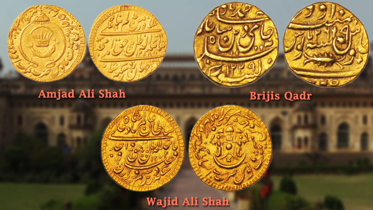 Coinage of Awadh Princely State