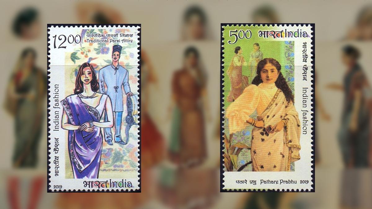 Myriad Saris on Stamps