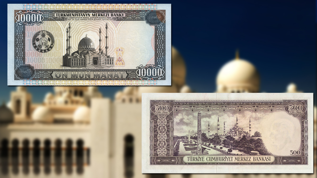 Mosques Featured on Banknotes