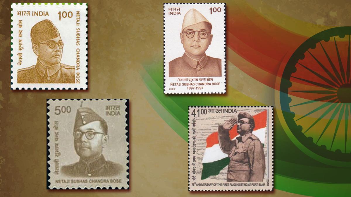 125th Birth Anniversary of Netaji
