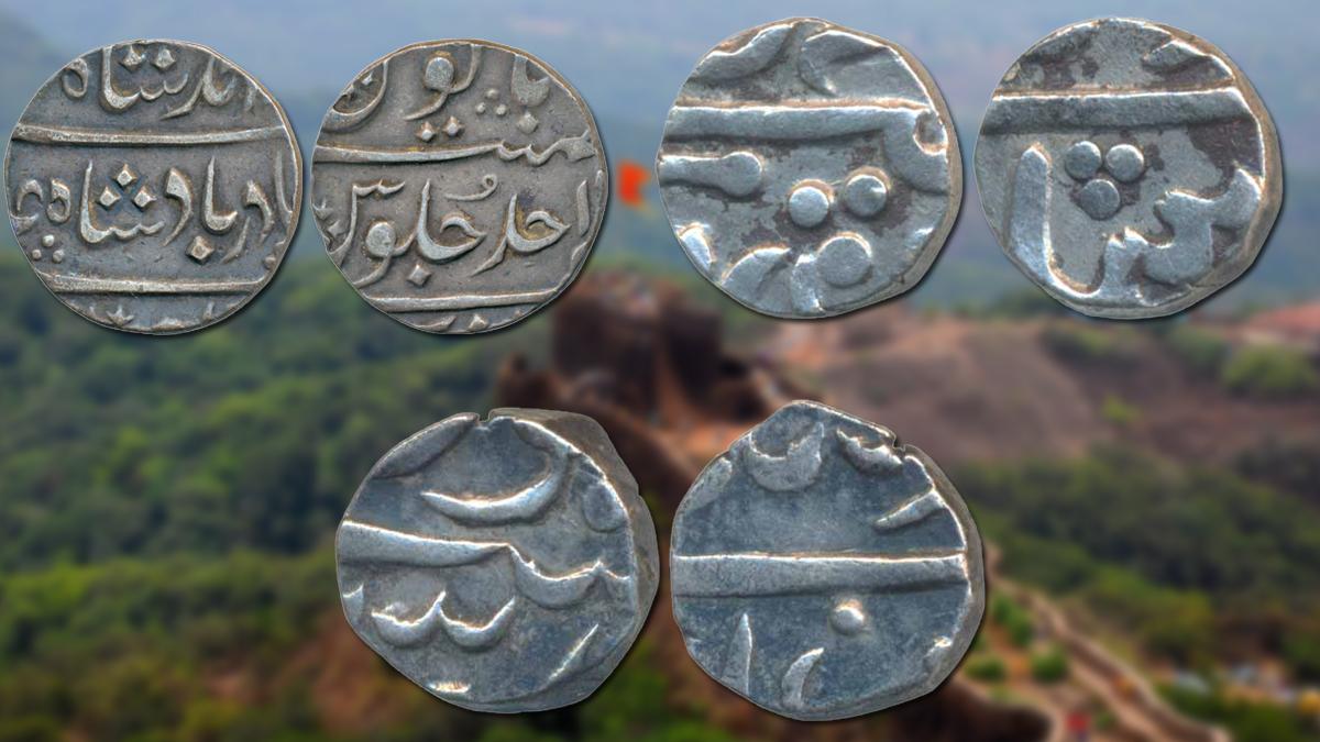Marathas and their Coins