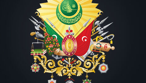 Coinage of the Ottoman Empire