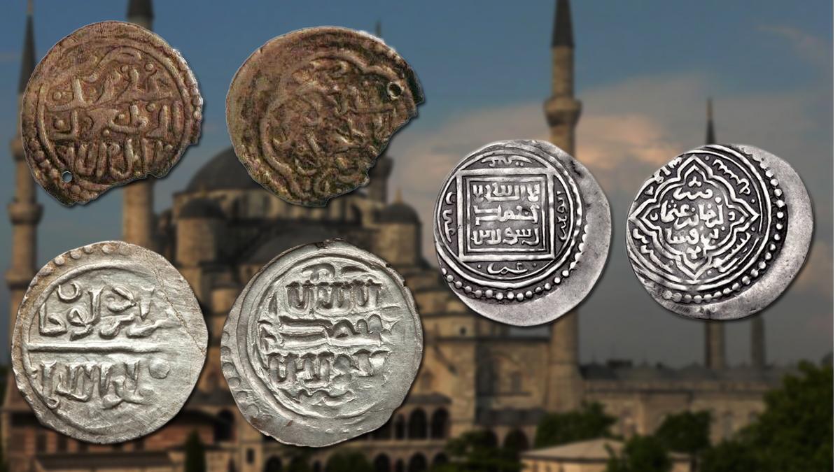 Coinageof the Ottoman Empire