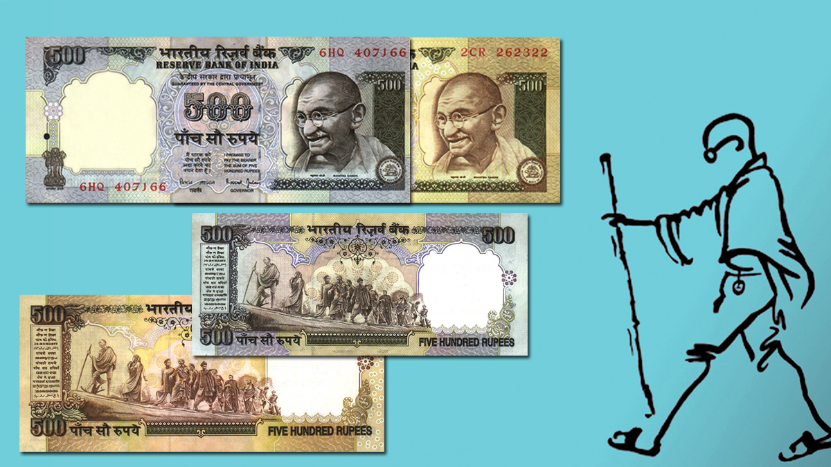 New Five Hundred Rupees Banknote