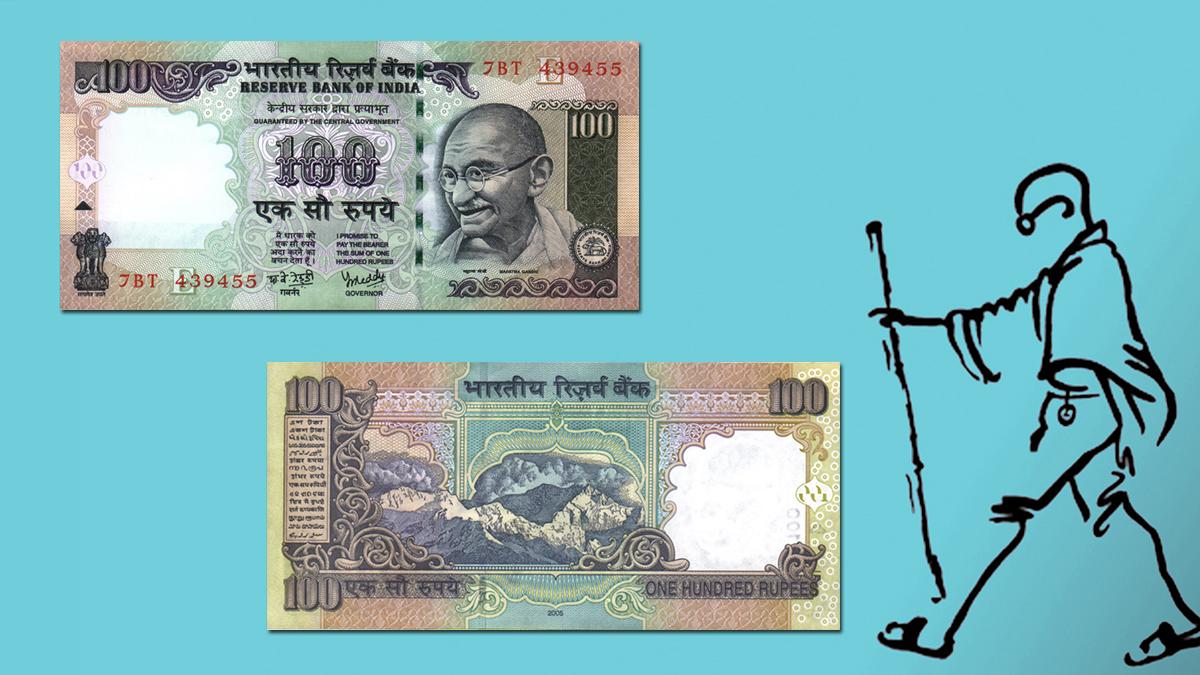: Enhanced Gandhi Series notes