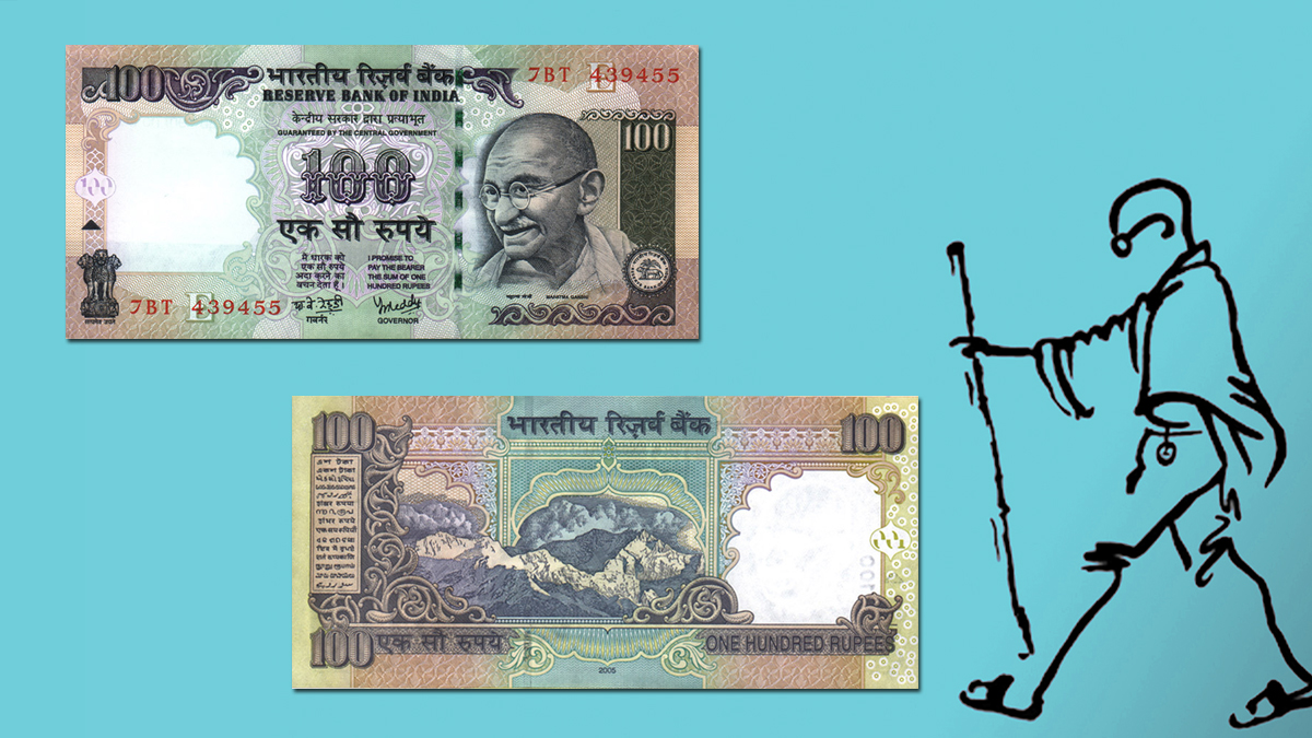First Banknote featuring Mahatma Gandhi