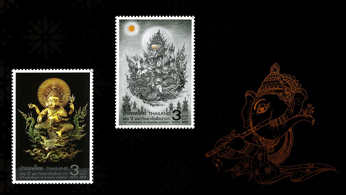 Lord Ganesha on Thai Stamps