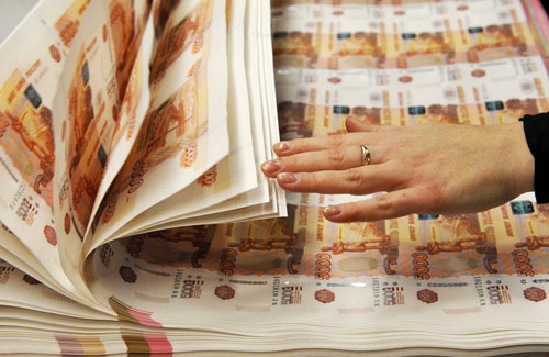Why-Can't-a-Country-Choose-to-Get-Richer-By-Printing-More-Paper-Money?